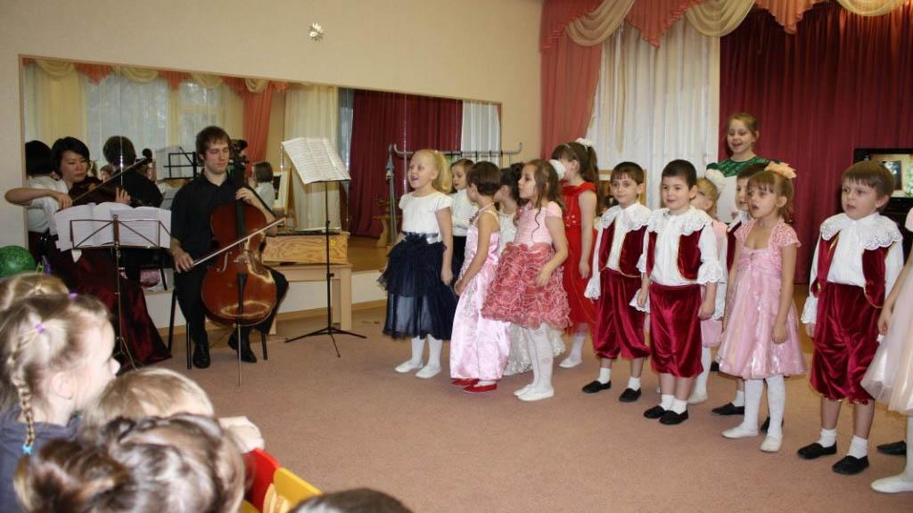 Занятия музокой для детей Росток