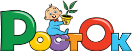Росток Частный Детский Сад